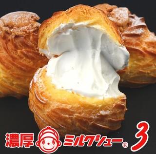 濃厚シュークリーム.jpg