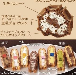神戸ワッフルセット.jpg
