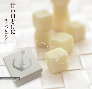 神戸フランツプラチナホワイト.jpg